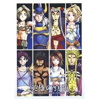 Doujinshi - Dissidia Final Fantasy / All Characters (Final Fantasy) (英雄の真髄) / Tauken