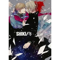Doujinshi - Hetalia / France x United Kingdom (SHIKI/冬) / Sashikizu