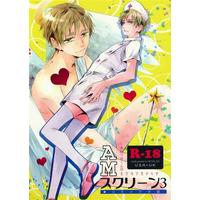 [Boys Love (Yaoi) : R18] Doujinshi - Hetalia / America x United Kingdom (AMスクリーン 3) / beryl