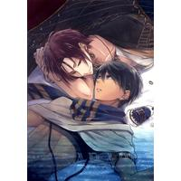 [Boys Love (Yaoi) : R18] Doujinshi - High Speed! / Rin x Haruka (Trip in the ARABIA) / LAPISLAZULI***