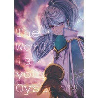 [Boys Love (Yaoi) : R18] Doujinshi - Tales of Zestiria / Sorey x Mikleo (The World is Your Oyster) / Yumeharo