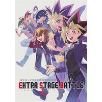 Doujinshi - Yu-Gi-Oh! Series / All Characters (Yu-Gi-Oh!) (EXTRA STAGE BATTLE) / cheerio