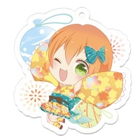 Key Chain - Love Live / Hoshizora Rin