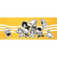 Japanese Towel - Togainu no Chi