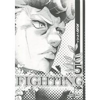 Doujinshi - Illustration book - Jojo no Kimyou na Bouken / All Characters (JoJo) (FIGHTING 5 ファイテンゴー) / 世渡工場