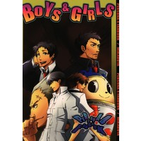 Doujinshi - Persona4 / All Characters (Persona) (BOYS&GIRLS) / 帝屋