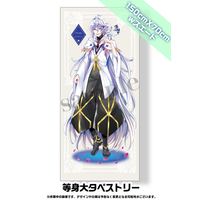Life Size Tapestry - Fate/Grand Order / Merlin (Fate Series)