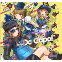 Doujinshi - Illustration book - Pop'n Music / All Characters & MZD (Da Capo!) / !