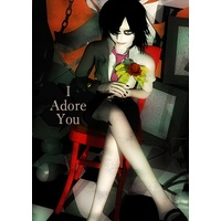 Doujinshi - Illustration book - I Adore You / へちこ通販