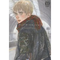 [Boys Love (Yaoi) : R18] Doujinshi - Novel - Hetalia / France x United Kingdom (アット・ザ・ステーション) / だしがいのち