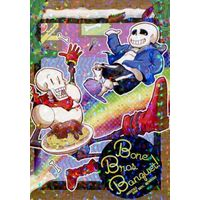 Doujinshi - Manga&Novel - Anthology - Undertale / Papyrus & Sans (Bone Bros Bonquet) / 空中チュロス
