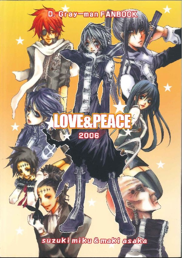 Doujinshi - Anthology - D.Gray-man / All Characters (LOVE&PEACE) / 牧屋/antenna