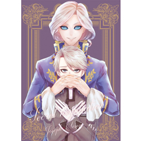 Doujinshi - Identity V / Joseph x Aesop (Secret negotiation) / ROAS+