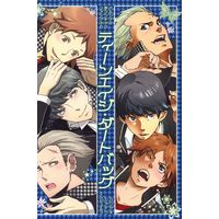 Doujinshi - Persona4 / All Characters (Persona) (ティーンエイジ・ダートバッグ) / Hagure Maniacs