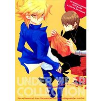 Doujinshi - Yu-Gi-Oh! / Kaiba x Jonouchi (UNDER WEAR COLLECTION) / MILK&HONEY/ASIAN-BEAT/BEEEEP!