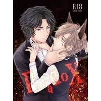 [Boys Love (Yaoi) : R18] Doujinshi - Jinrou Judgement (Paradox) / はむちんちん