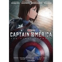 Doujinshi - Illustration book - IM@S / Yukiho & Makoto & Haruka (CAPTAIN AMERICA THE FIRST AVENGER) / Bin1production web-SHOP