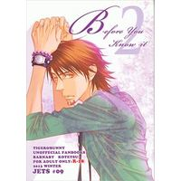 [Boys Love (Yaoi) : R18] Doujinshi - TIGER & BUNNY / Barnaby & Kotetsu (Before you know it 2) / JETS