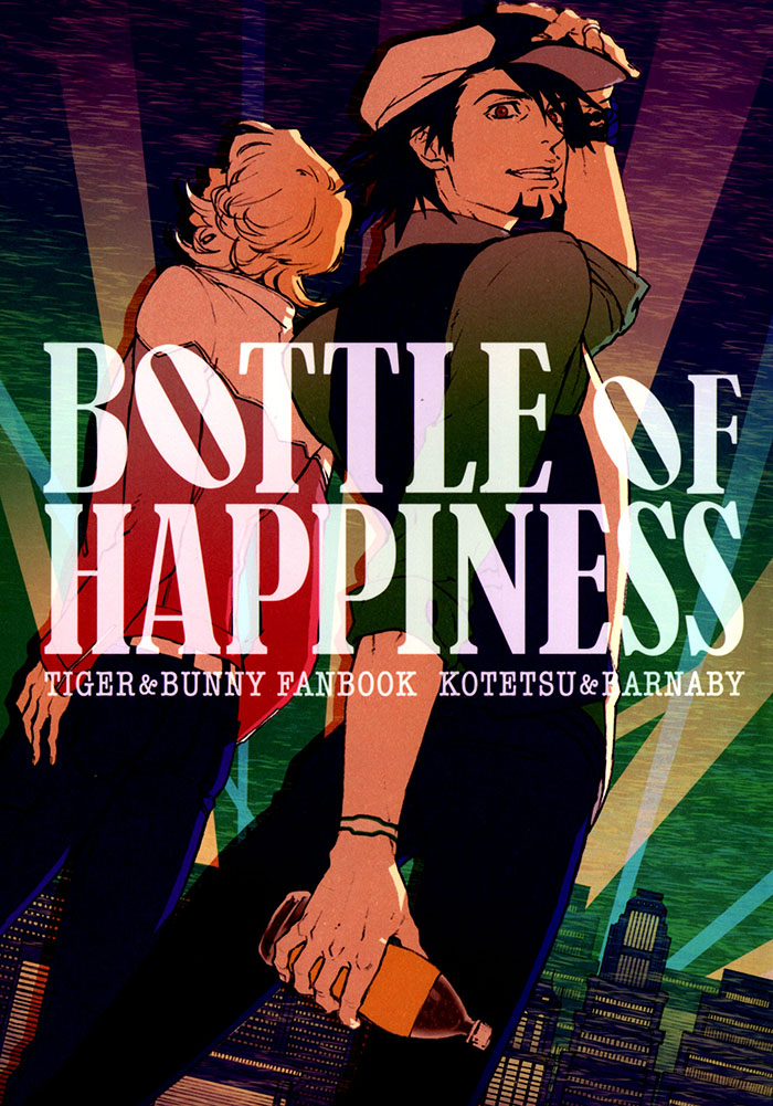 Doujinshi - TIGER & BUNNY / Barnaby x Kotetsu (「BOTTLE OF HAPPINESS」) / ituka