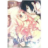 Doujinshi - Macross Frontier / Sheryl & Alto (WITH YOU) / mixed breed