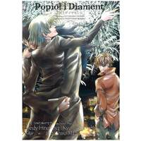 [Boys Love (Yaoi) : R18] Doujinshi - The Unlimited / Hyoubu Kyousuke (灰とダイヤモンド) / Gekkou Touzoku