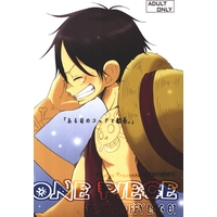 [Boys Love (Yaoi) : R18] Doujinshi - ONE PIECE / Sanji x Luffy (ある日のコックと船長。) / ES plus