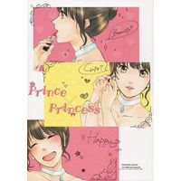 Doujinshi - Illustration book - Stand My Heroes / Protagonist (Prince×Princess) / 星屑泥棒