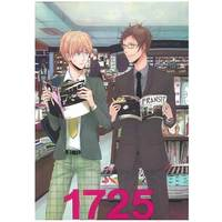 Doujinshi - Anthology - Hetalia / United Kingdom x Spain (1725 *合同誌) / Sashikizu