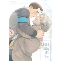 Doujinshi - Detroit: Become Human / Hank x RK800 (Cause Baby It's You) / はいよろこんで