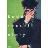 [Boys Love (Yaoi) : R18] Doujinshi - Novel - Anthology - TIGER & BUNNY / Barnaby x Kotetsu (Buddy's secret diary) / ケンカバックバンド