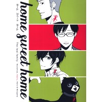Doujinshi - Persona5 / All Characters (Persona) (home sweet home ☆ペルソナ5) / micio