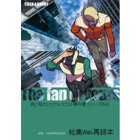 Doujinshi - Novel - Compilation - TIGER & BUNNY / Kotetsu & Barnaby (The fan of yours外伝 Web再録総集 第二版) / 6/66