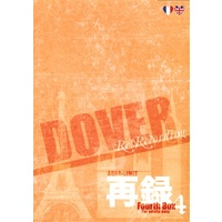 [Boys Love (Yaoi) : R18] Doujinshi - Hetalia / France x United Kingdom (DOVER 再録4) / AQUA-LIMIT