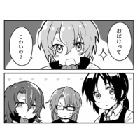 Doujinshi - Fafner in the Azure / Kurusu Misao (貞○vsケイ素) / 心の安寧時空
