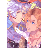 [Boys Love (Yaoi) : R18] Doujinshi - Final Fantasy X / Firion x Tidus (Home Sweet Home) / LEGO!