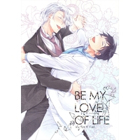 Doujinshi - Yuri!!! on Ice / Victor x Katsuki Yuuri (BE MY LOVE OF LIFE) / meco