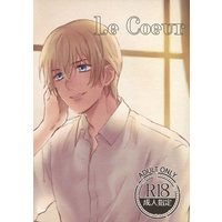 [Boys Love (Yaoi) : R18] Doujinshi - Novel - Anthology - Meitantei Conan / Amuro Tooru (Le Coeur) / にら