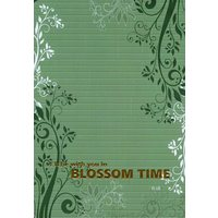 [Boys Love (Yaoi) : R18] Doujinshi (I'll be with you in BLOSSOM TIME *再録) / 8739. (I'll)