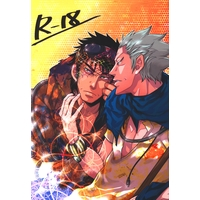 [Boys Love (Yaoi) : R18] Doujinshi - Gin to Kin / Hirai Ginji (THE FOOL) / 69de74