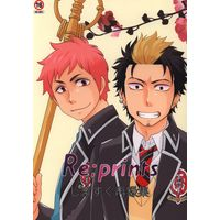 [Boys Love (Yaoi) : R18] Doujinshi - Omnibus - Blue Exorcist / Renzo x Suguro (Re;prints しますぐ再録集 *再録) / Y's Factory