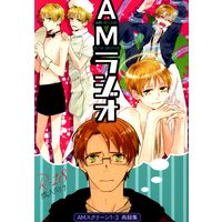 [Boys Love (Yaoi) : R18] Doujinshi - Hetalia / America x United Kingdom (AMラジオ) / beryl