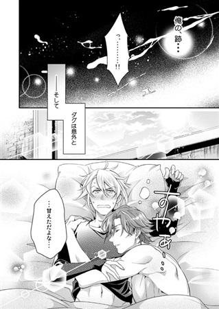 [Boys Love (Yaoi) : R18] Doujinshi - Double Decker! Doug & Kirill (落ちた二人は大概に噛み合わない。) / Kuchibirukara Sandanju