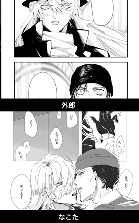 Doujinshi - Novel - Anthology - Meitantei Conan / Akai Shuichi x Gin (Secret with Akai For All) / 不透明劇団
