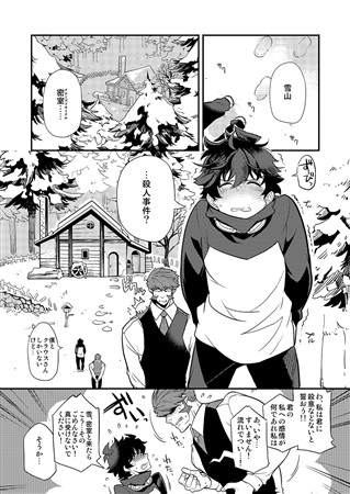 [Boys Love (Yaoi) : R18] Doujinshi - Blood Blockade Battlefront / Klaus V Reinhertz x Leonard Watch (クローズドフラワーガーデン・上) / くくちの
