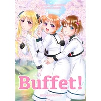 Doujinshi - Illustration book - Magical Girl Lyrical Nanoha (Buffet!!!) / いもポテト