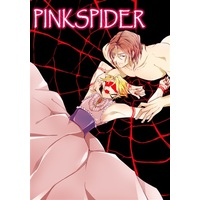 [Boys Love (Yaoi) : R18] Doujinshi - Lucky Dog 1 / Giancarlo & Luchino (PINK SPIDER) / DMB