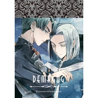 [Boys Love (Yaoi) : R18] Doujinshi - Novel - Ascendance of a Bookworm (Honzuki no Gekokujou) (デマゴーグ) / Arcana8