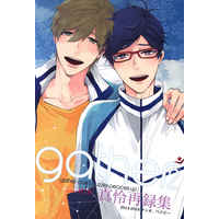 [Boys Love (Yaoi) : R18] Doujinshi - Free! (Iwatobi Swim Club) / Rei & Makoto (gather *再録 2) / ciao baby