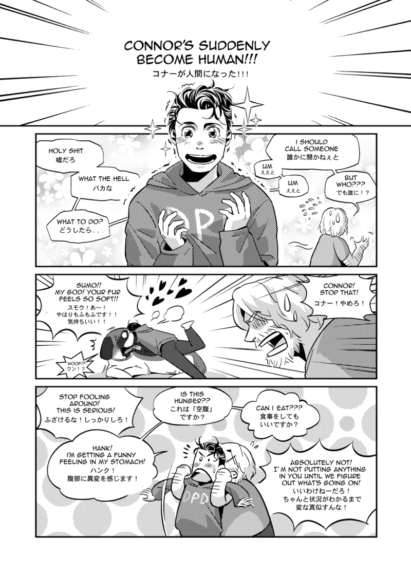 Doujinshi - Detroit: Become Human / Hank x RK800 (Suddenly Human) / PHH Production