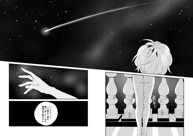 [Boys Love (Yaoi) : R18] Doujinshi - Hypnosismic / Dice x Gentaro (Beautiful World) / Magnolia